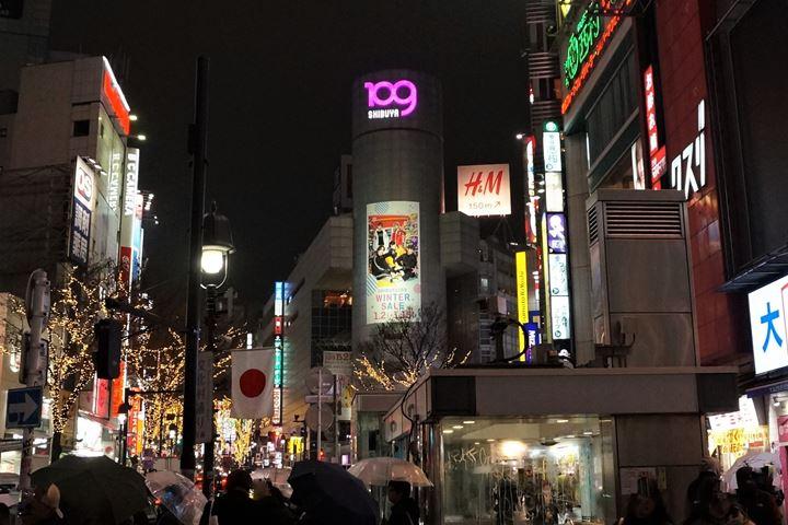 Shibuya 渋谷 109