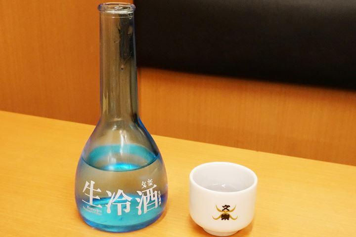 HIDAKAYA Cold Sake 日高屋 生冷酒