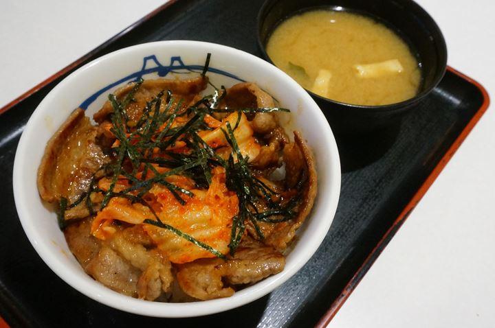 BBQ Beef & Kimchi Bowl キムカル丼 - Matsuya 松屋