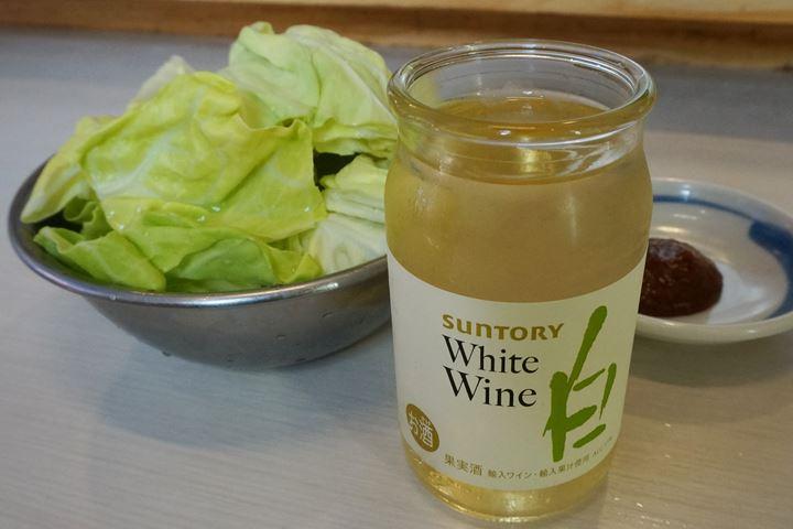 串屋横丁 Kushiya-Yokocho もつ焼き Motsuyaki カップワイン白 Cup White Wine