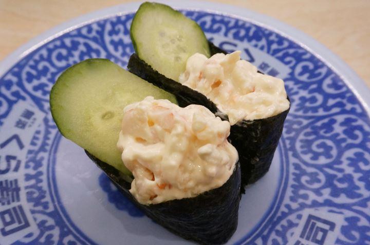 Shrimp Mayo えびマヨ - Conveyor Belt Sushi Restaurant (Sushi Go Round) KURASUSHI くら寿司