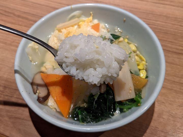 玉子と野菜のクッパ Egg and Vegetable Gukbap 焼肉 安楽亭 Yakiniku ANRAKUTEI