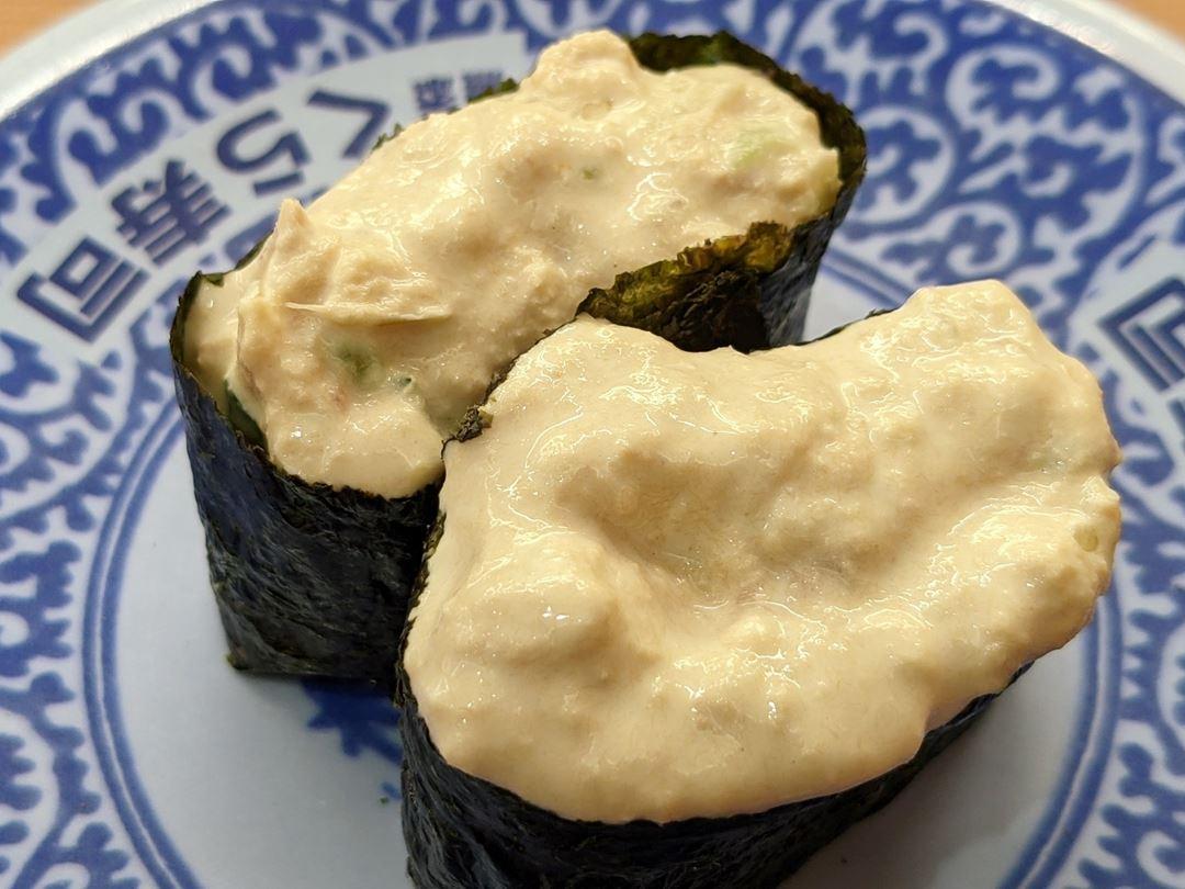 Tuna Salad ツナサラダ Conveyor Belt Sushi Restaurant (Sushi Go Round) KURASUSHI くら寿司