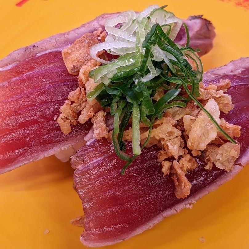 SUSHIRO スシロー Seared Bonito with Crisp 一本釣りかつおの塩たたき