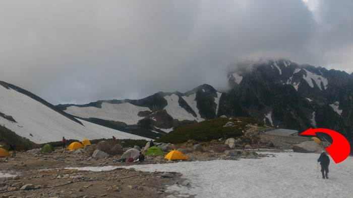 Tsurugizawa camp site 剱沢キャンプ場