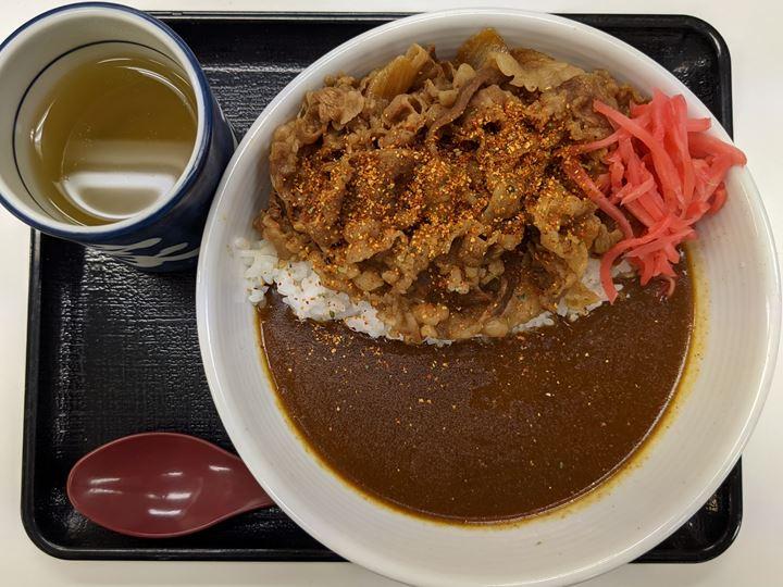 Beef Curry 牛カレー YOSHINOYA 吉野家