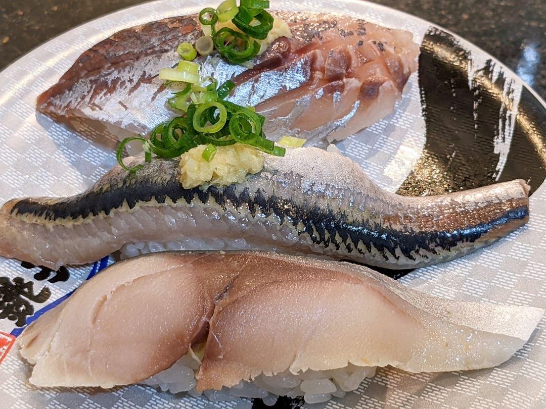Blue-Backed Fish 3-Piece Set 光物3カン あじ 金華しめさば いわし Sushi CHOUSHIMARU すし 銚子丸 - 回転寿司 鮨