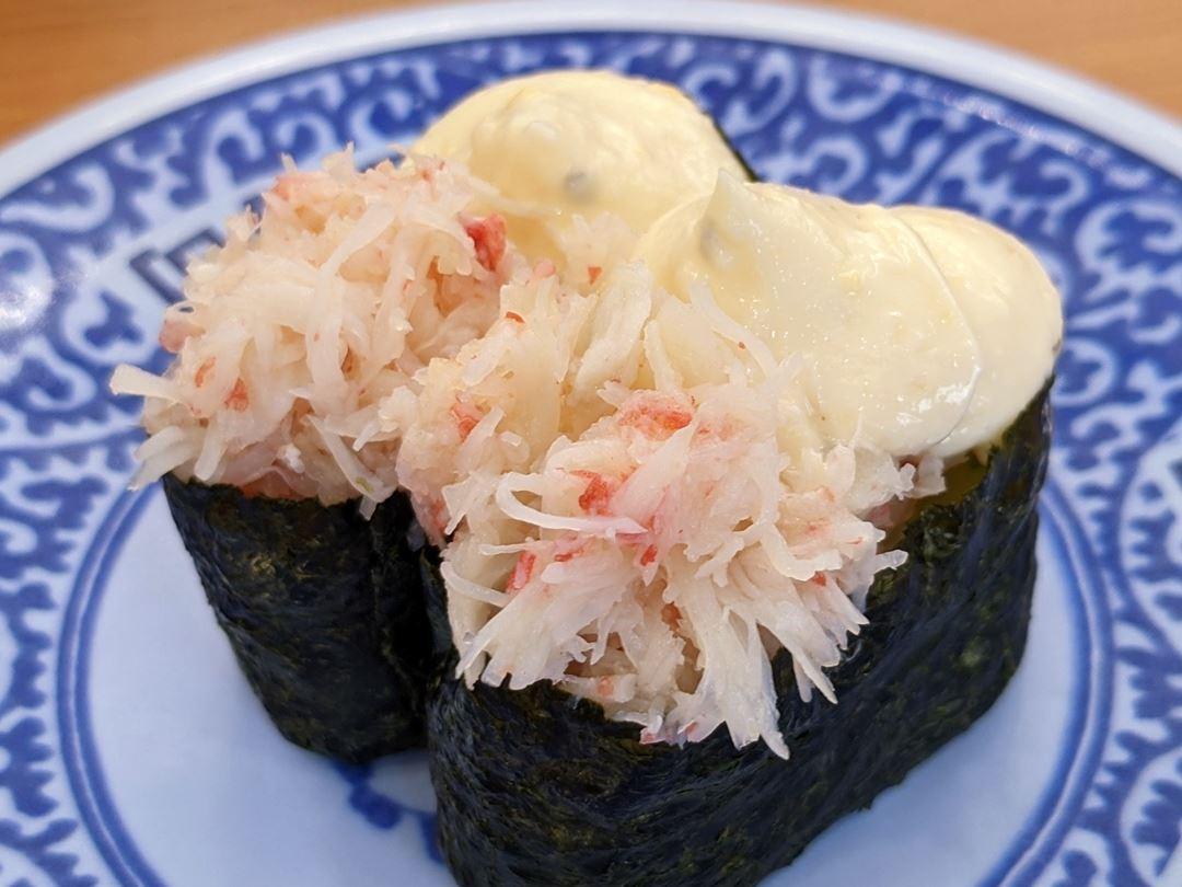 Crab Tartar かにタルタル軍艦 Conveyor Belt Sushi Restaurant (Sushi Go Round) KURASUSHI くら寿司