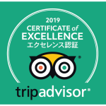 tripAdvisor Excellence 証書