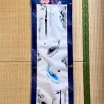 着物地の掛け軸 青い鯉と竹