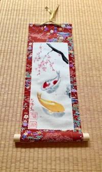 着物地の日本画掛け軸 錦鯉と金の鯉と桜