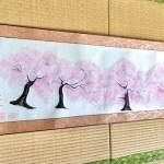 掛け軸 日本画 桜 禅スタイル