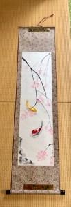 掛け軸日本画 鯉と桜