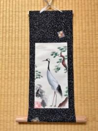 着物掛け軸アート 鶴と松
