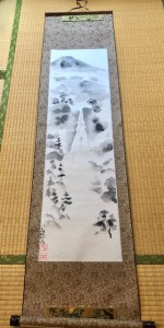 日本画掛け軸 山水画 水墨画