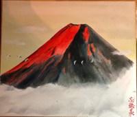 日本画掛け軸 朝日に赤く染まる富士と鶴
