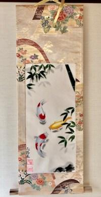 袋帯絹の掛け軸 日本画錦鯉と竹林
