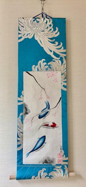 袋帯絹の掛け軸 日本画青い鯉と桜