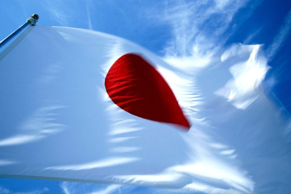 2 Years On, Yahoo Japan Remembers March 11