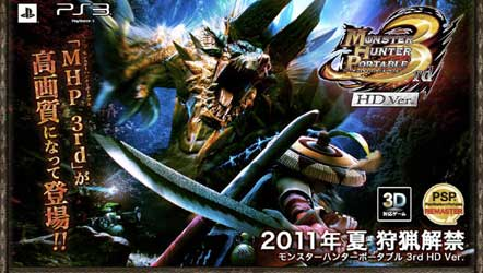 Monster Hunter News at TGS?