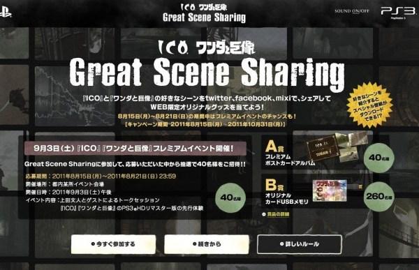 Japan Hold Secret Premium Event