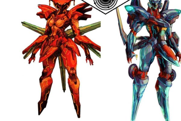 3DS To See Zone Of The Enders?