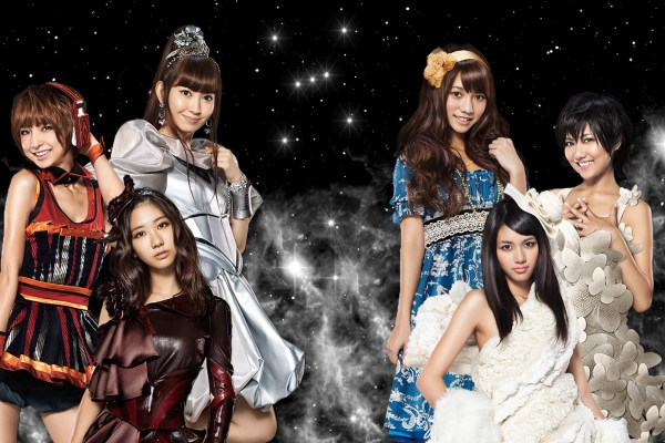 Review: AKB48: Kamikyokutachi
