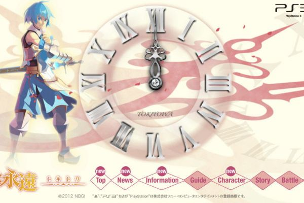 Tokitowa, New RPG For The PS3