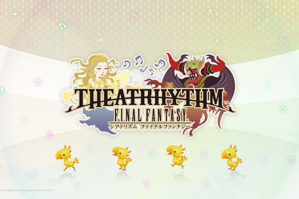 New Final Fantasy Theatrhythm game for 3DS