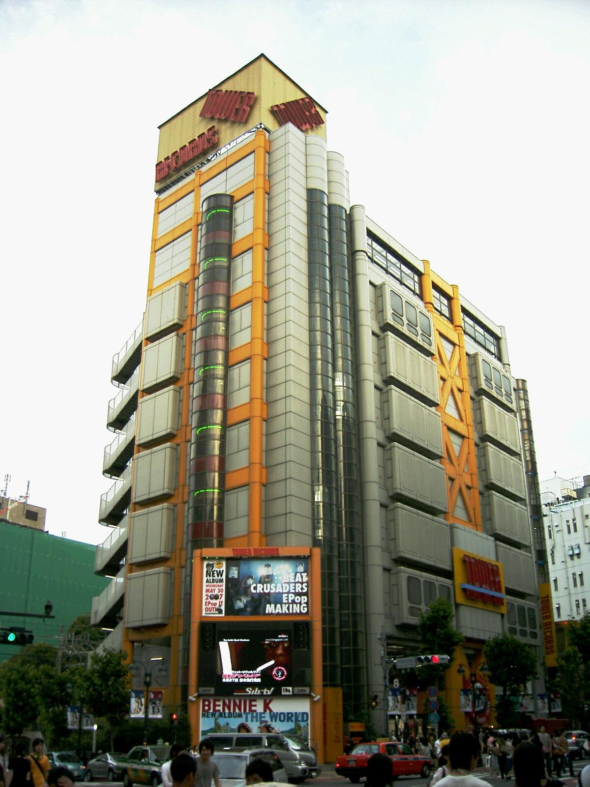 TOWER RECORDS Shinjuku Weekly Anime Song TOP 10 February 4-10