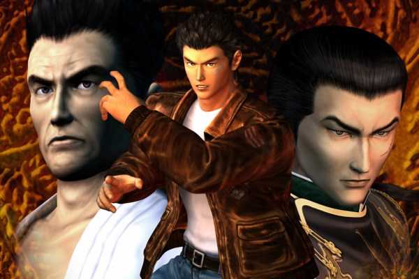 Shenmue HD…Could It Be?
