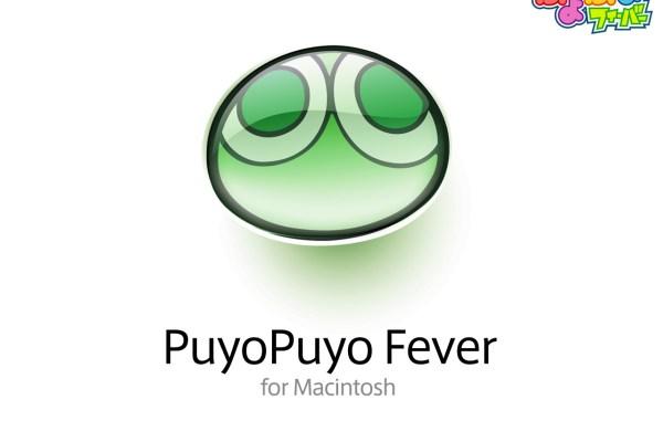 Puyo Puyo For PS Vita