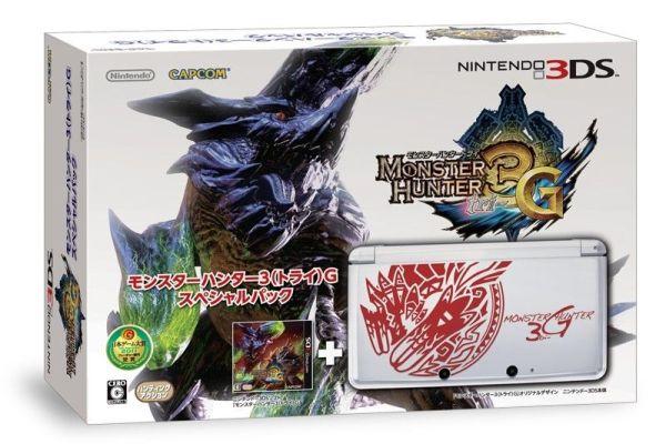 Jazz Album For Monster Hunter Series