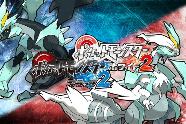 Pokemon Black & White 2 Launches In Japan
