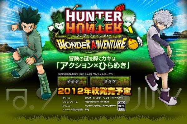 Hunter x Hunter Wonder Adventure First Trailer
