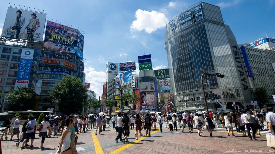 Summer In Shibuya