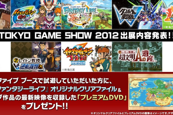 Level-5 May Have Hidden Games For Tokyo Game Show
