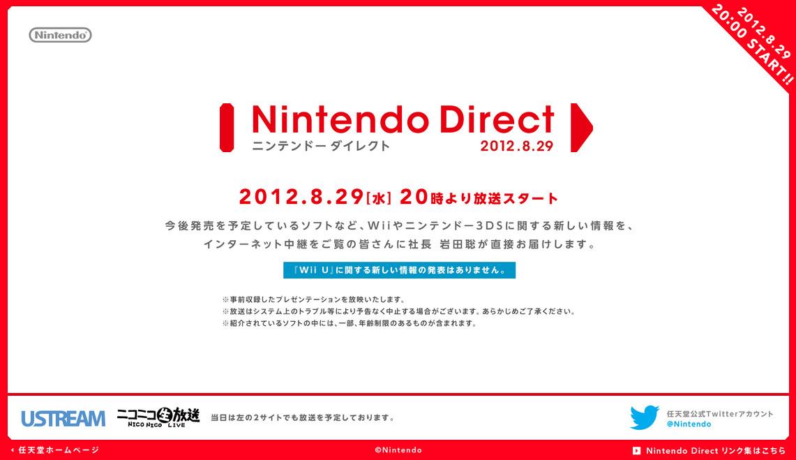 Nintendo Direct Broadcast Repeat