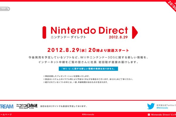 Nintendo Direct Broadcast Repeat