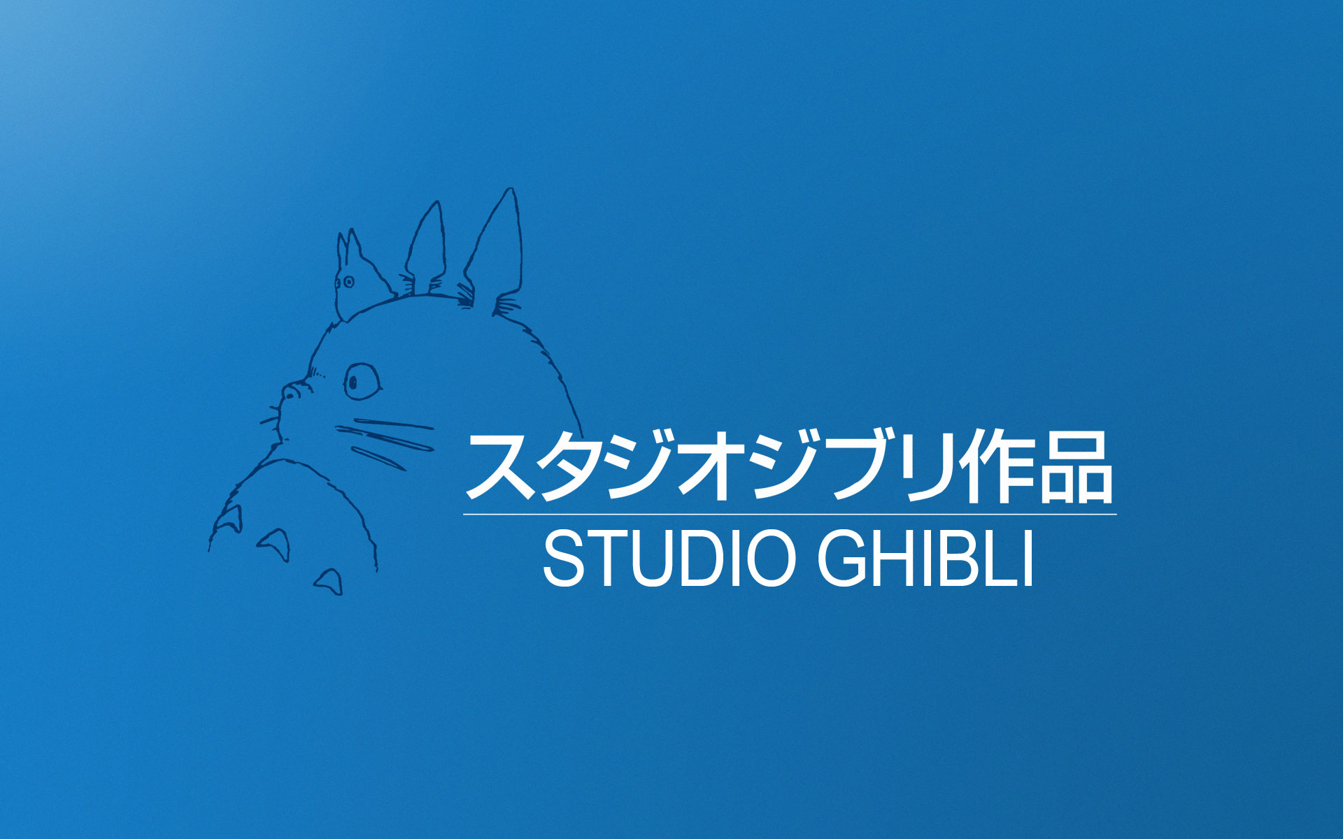 Studio Ghibli Coming To Netflix