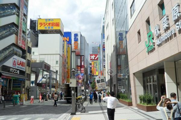 Akihabara Anime & Game Ads For November