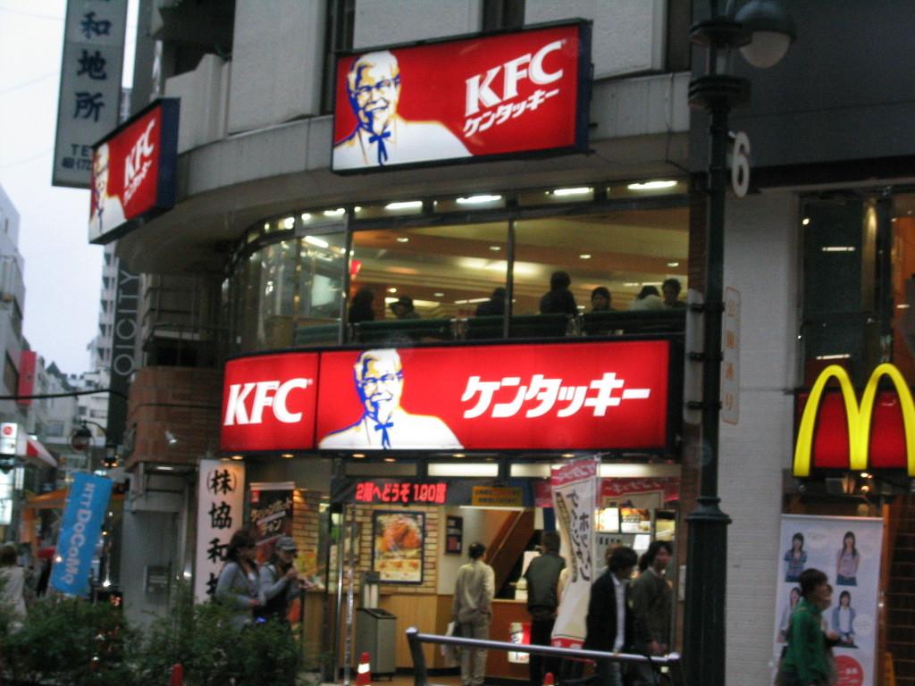 Special Xmas Coke Bottles For Japan | Japandaman