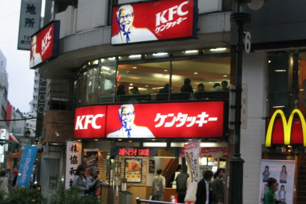 Christmas In Japan: KFC Style!