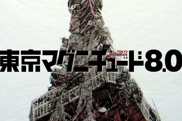 Upcoming Anime Draws Parallels With Japan Earthquake