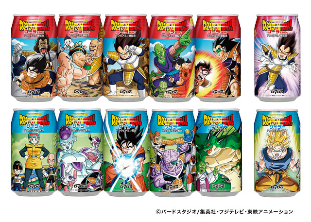 dbz drinks