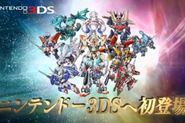 Super Robot Taisen UX Receives DLC Trailer
