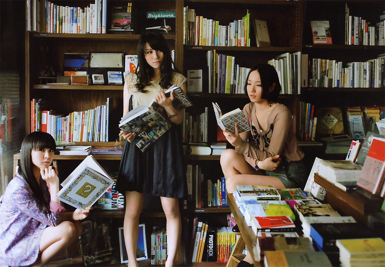 Perfume Readies For Japanese Tour
