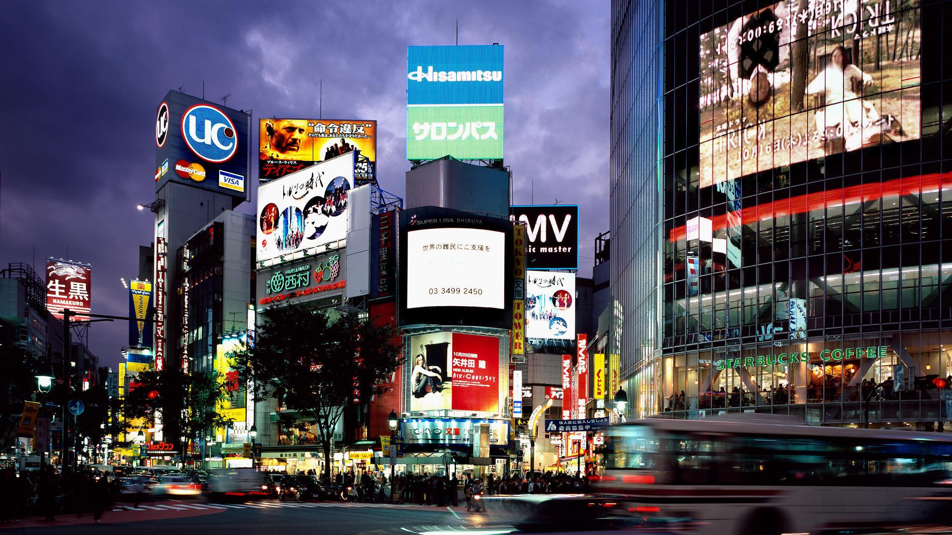 Monster Hunter Comes To Shibuya