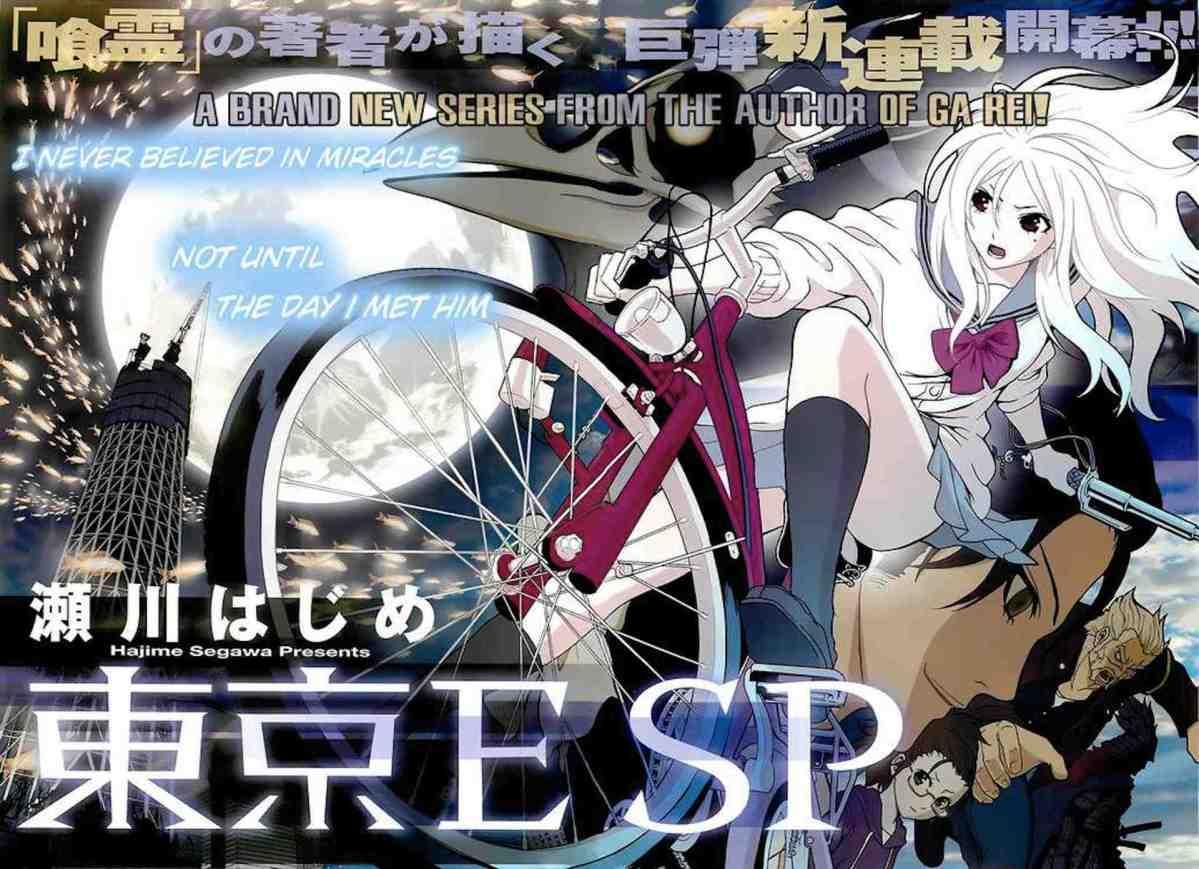 Tokyo ESP receiving anime treatment