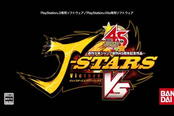 "First ""J-Stars Victory VS"" video preview"